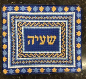Stitch by Susan